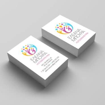 Επαγγελματική κάρτα λογοθεραπευτού