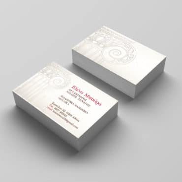 Επαγγελματική κάρτα ξεναγού
