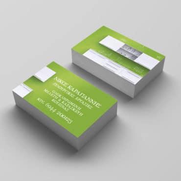 Επαγγελματική κάρτα ξυλουργικών εργασιών