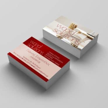 Επαγγελματική κάρτα ξυλουργού