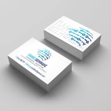 Επαγγελματική κάρτα οικονομολόγου