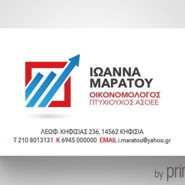 Επαγγελματική κάρτα για οικονομολόγους