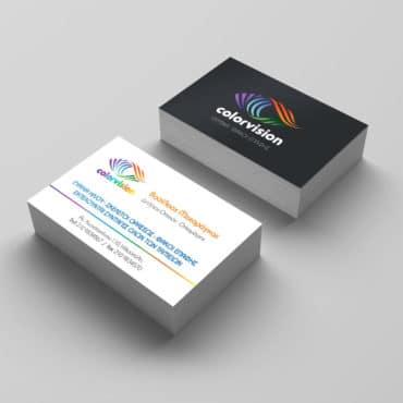 Επαγγελματική κάρτα οπτικά είδη