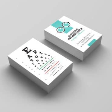 Επαγγελματική κάρτα Οφθαλμίατρου
