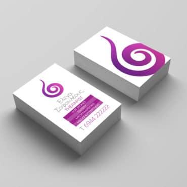 Επαγγελματική κάρτα υπηρεσία μασάζ