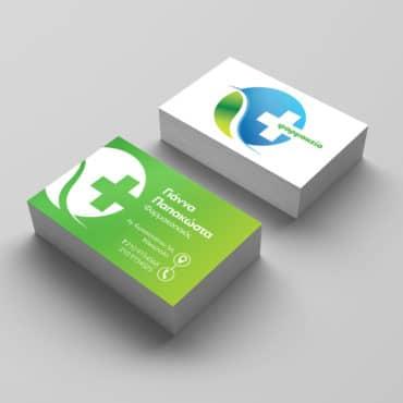 Επαγγελματική κάρτα φαρμακοποιού