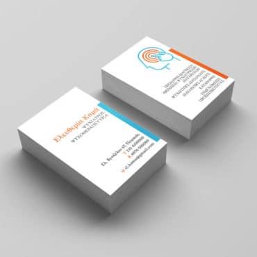 Επαγγελματική κάρτα Ψυχίατρου
