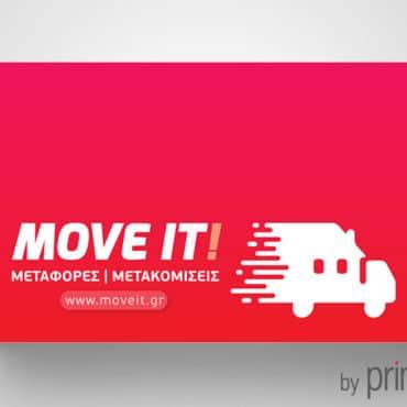Επαγγελματική κάρτα μετακομίσεων μεταφορών