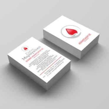 Ιατρική κάρτα για Αιματολόγο