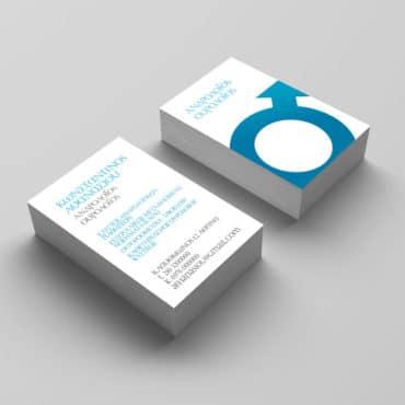 Ιατρική κάρτα για Ανδρολόγο