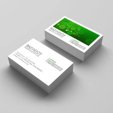 Ιατρική κάρτα για Βιοπαθολόγο