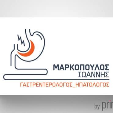 Ιατρική κάρτα για Γαστρεντερολόγο