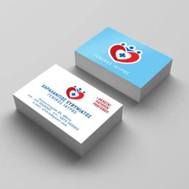 Ιατρική κάρτα για Γενικό γιατρό