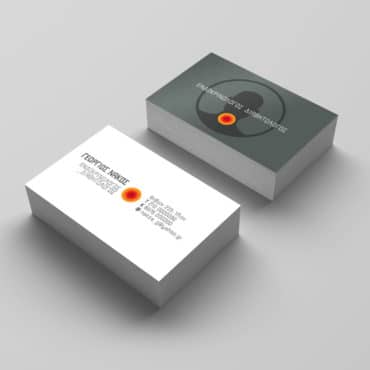 Ιατρική κάρτα για Ενδοκρινολόγο
