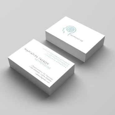 Ιατρική κάρτα για Νευρολόγο
