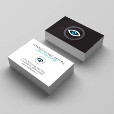 Ιατρική κάρτα για Οφθαλμίατρο