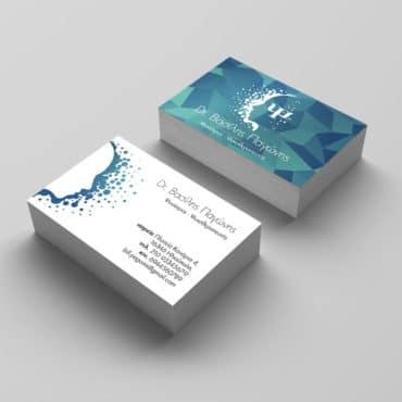 Ιατρική κάρτα για Ψυχίατρο