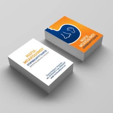 Ιατρική κάρτα για Ωτορινολαρυγγολόγο