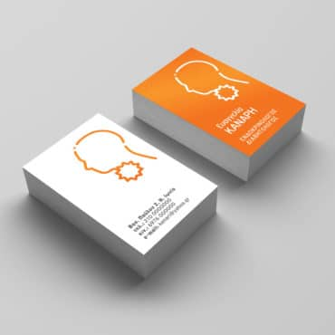 Ιατρική κάρτα Ενδοκρινολόγου