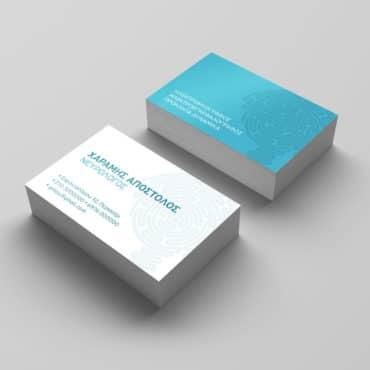 Ιατρική κάρτα Νευρολόγου