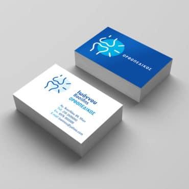 Ιατρική κάρτα Ορθοπεδικού
