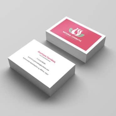 Ιατρική κάρτα Πλαστικού Χειρουργού