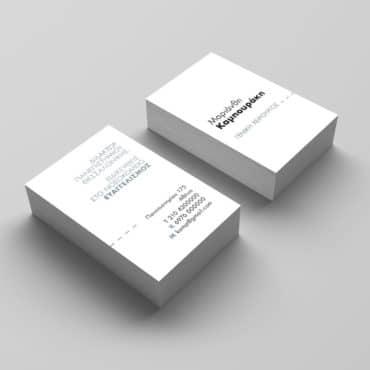 Ιατρική κάρτα Χειρουργού
