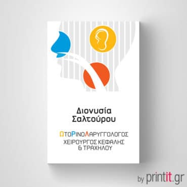 Ιατρική κάρτα Ωτορινολαρυγγολόγου