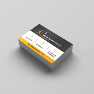 Επαγγελματική κάρτα διατροφολόγου