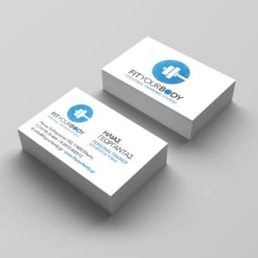 Επαγγελματική κάρτα personal training
