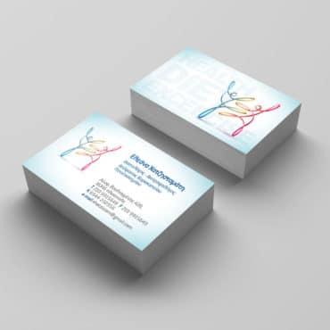 Επαγγελματική κάρτα για διαιτολόγο