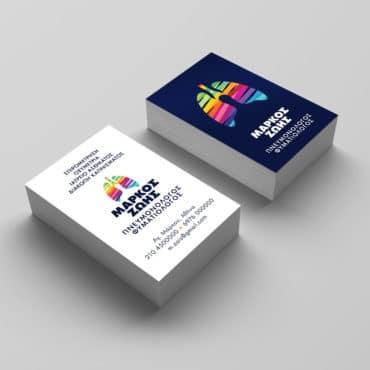 Ιατρική κάρτα για Πνευμονολόγο