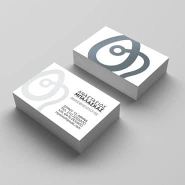 Ιατρική κάρτα για Αναισθησιολόγο