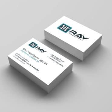 Ιατρική κάρτα για Ακτινολόγο
