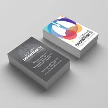 Ιατρική κάρτα Πνευμονολόγου