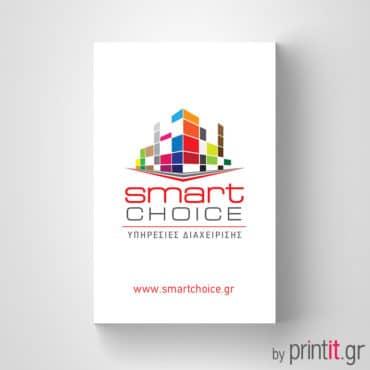 Επαγγελματική κάρτα για διαχείριση ακινήτων