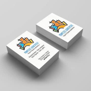 Επαγγελματική κάρτα εταιρία διαχείρισης ακινήτων