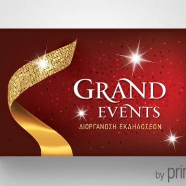 Επαγγελματική κάρτα για διοργάνωση εκδηλώσεων