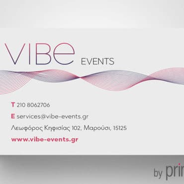 Επαγγελματική κάρτα για εκδηλώσεις