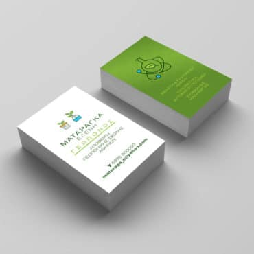 Επαγγελματική κάρτα γεωπόνου